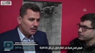 مصر العربية | المجلس المحلي لمدينة حلب: النظام استولى على مؤن غذاء المدينة