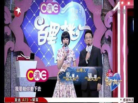 百里挑一Most Popular Dating Show in Shanghai China:高清完整版HD Whole Episode,No Ad 04112014