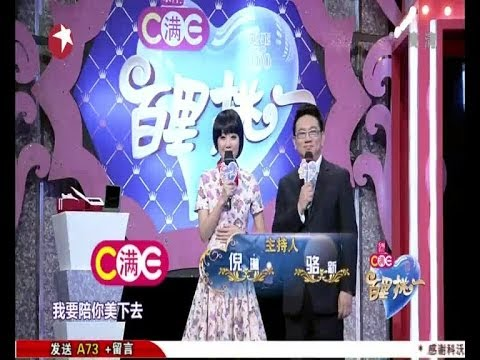 Most popular dating show in shanghai china