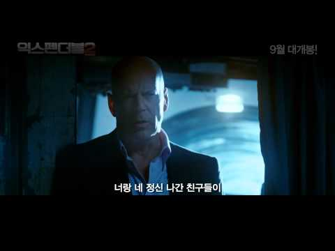 Expendables 2 clip - characters