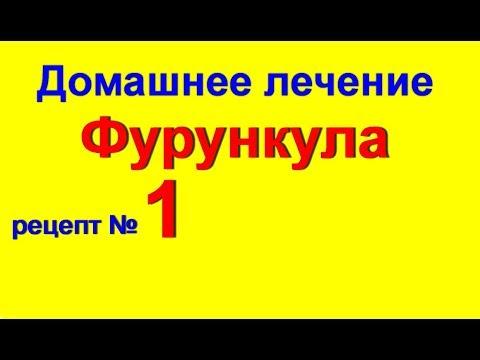 Мазь Вишневского: инструкция, применение, цена - Сыпи