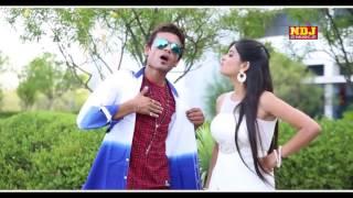 New Song 2016 #Kudi Kawanri # Haryanvi Superhit Folk Song # NDJ Music