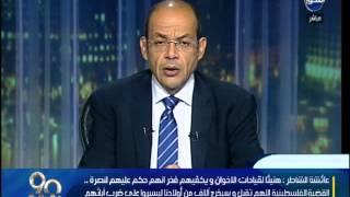 """شردي: أحكام الإعدام أصابت الإخوان بـ""""الهوس والجنون"""""""