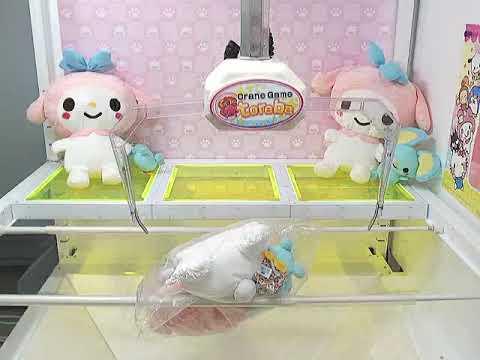 Got [Sanrio Characters - My Melody & Flat-kun Mega Jumbo ...