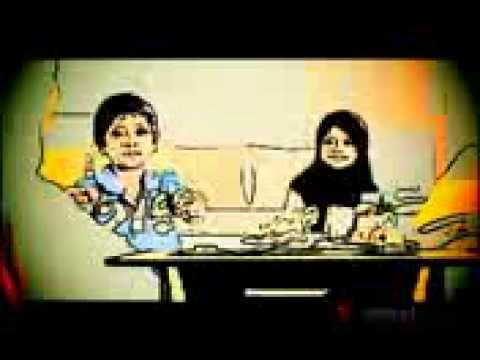 Meri Pyari Maa Mujhko Teri Dua Chahiye