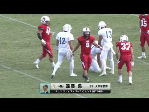 神戸大学 vs 近畿大学(万博記念競技場) ゲームハイライト