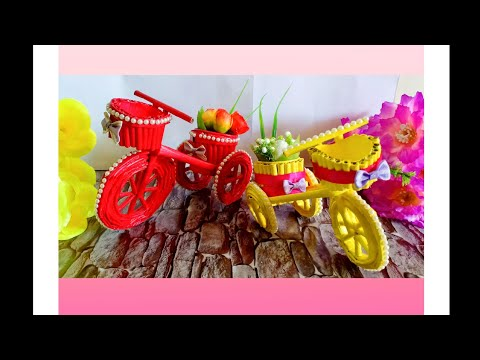 DIY Newspaper craft ideas💖|How to make handmade paper cycle in 5 mins💖| diy easy paper craft