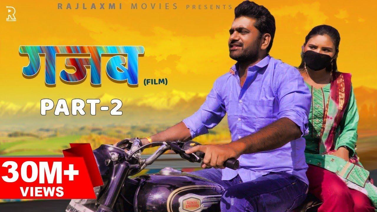 Download GAZABB गज़ब Part-2 | Uttar kumar | Neha Chouhan | New Haryanvi Movie 2021 | Norang Pahalwan Rajlaxmi