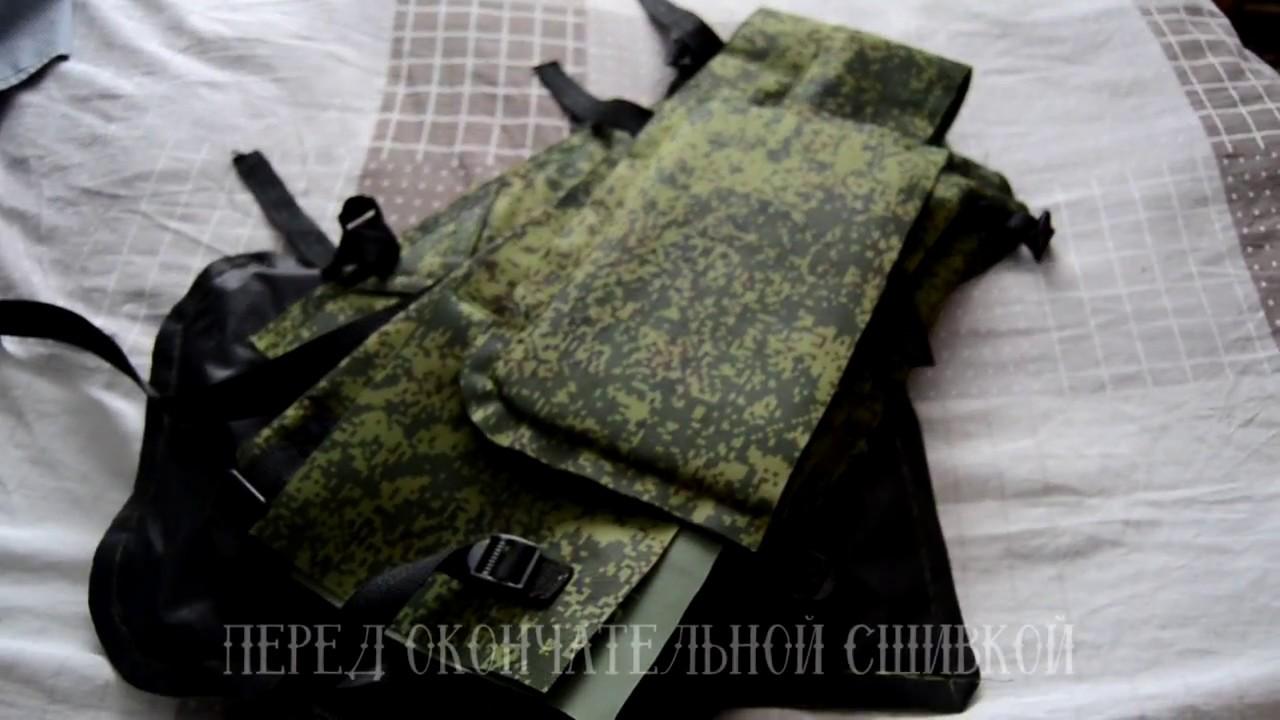 Выкройка рюкзак тактическая фото 873