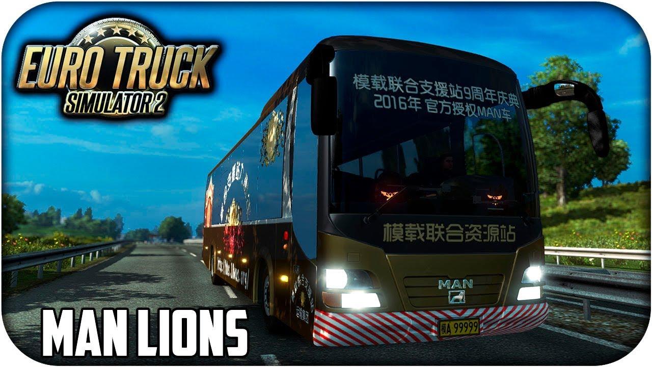 e8735aae7b39 MAN LIONS REGIO BUS | Euro Truck Simulator 2 | 1.27 - 1.28