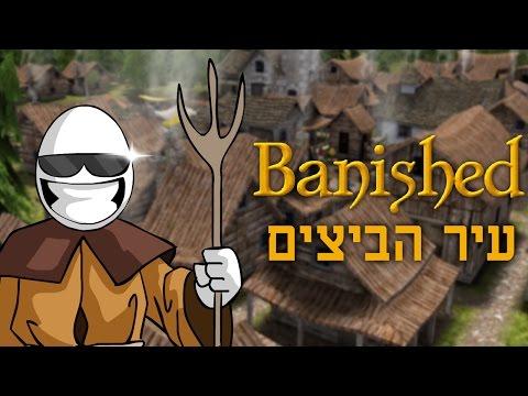Banished - מושבה של בוף