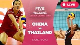 ไทย vs จีน | ถ่ายทอดสด |  วอลเลย์บอลหญิง เวิลด์กรังด์ปรีซ์ 2016 (WGP 2016)