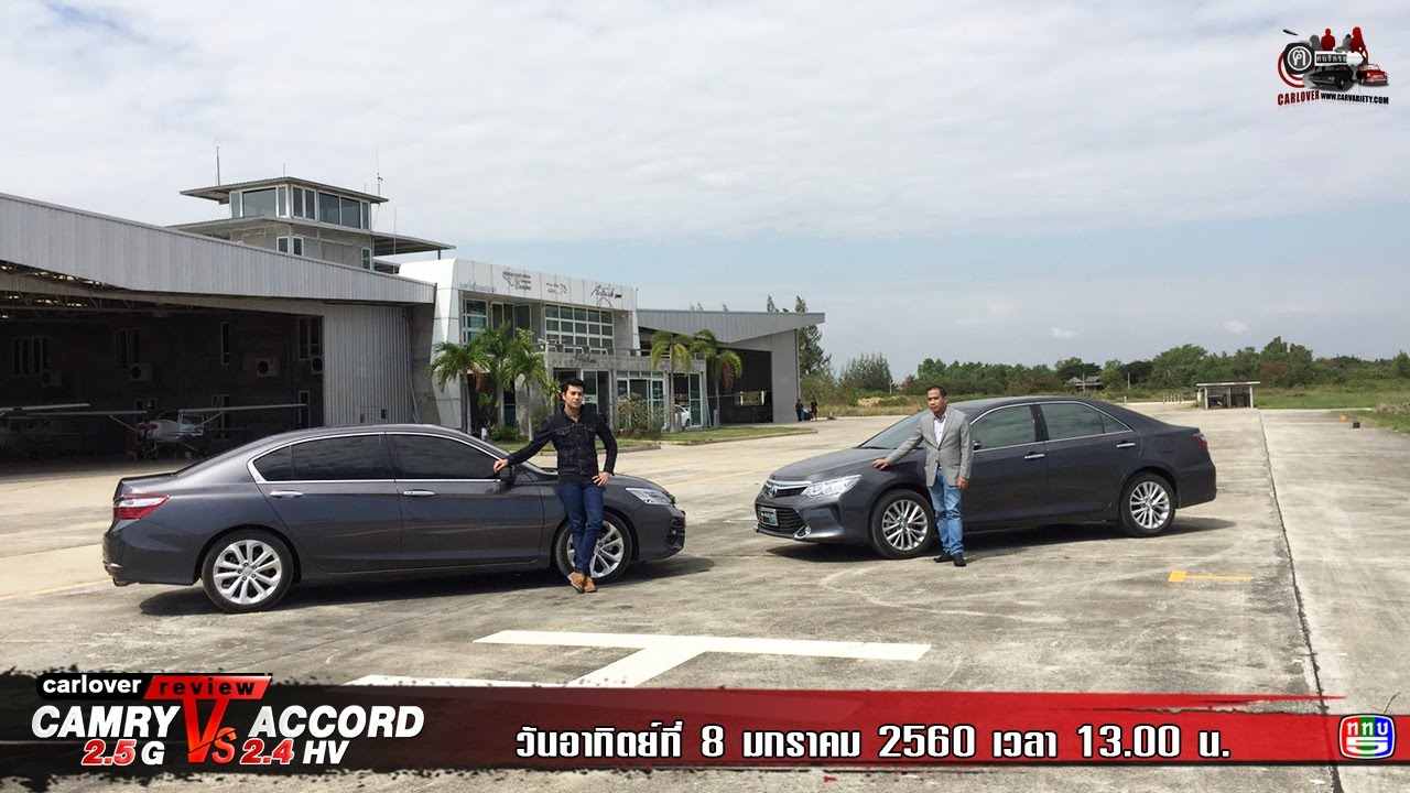 all new camry กับ accord 2019 malaysia honda vs toyota ep 1 youtube