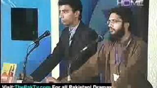 Hailey College of Commerce Bait Bazi Bazme Tariq Aziz Hafiz Amjad Riaz
