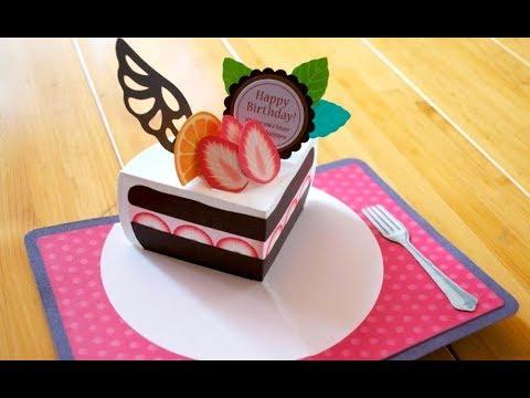 Mini Cake Pop Up Card