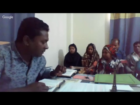 GMFC / WFF Fellowship & Study - Bangladesh - Can we Judge?