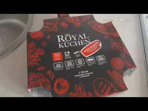 #ОбзорсковородыROYALKUCHEN Обзор сковороды  ROYAL KUCHEN.Завтрак из чесночных стрелок.