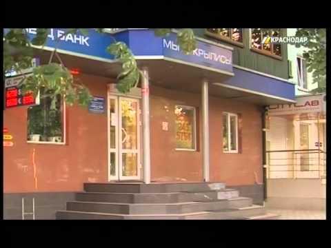 Неудачная попытка ограбления банка произошла рядом с Кубанским университетом