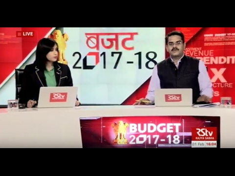 Union Budget 2017-18 | Agriculture, Rural Sector and Welfare Spending