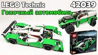 LEGO Technic 42039 Гоночный автомобиль. Сборка и обзор