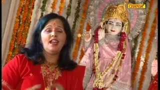 Makhan Ki Chori Nandlal Kare | माखन की चोरी नन्दलाल करे  | Lajwanti Pathak | Krishan Bhajan