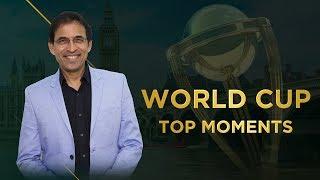 Baixar Harsha Bhogle picks World Cup 2019's top moments