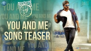 Khaidi No 150 Movie You And Me Song Teaser Date  Khaidi No 150 Movie Songs