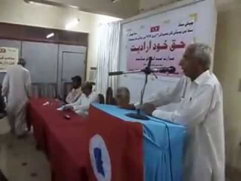 Khalique Junejo Speech on 1st. April 2017 at Mirpurkhas (Part-2)