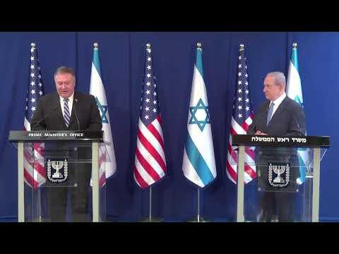 PM Netanyahu Meets US Secretary Of State Pompeo