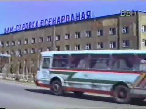 По АЯМу до Тынды, Нерюнгри, Якутия, 1991