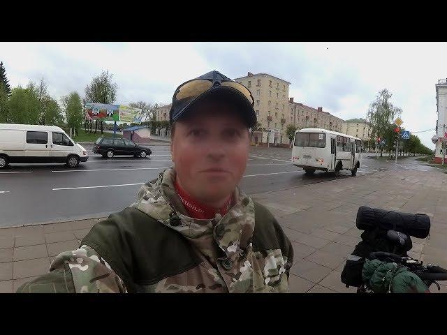 Путешествие по Беларуси. #2 Радомля  - Чаусы - Быхов