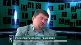 Магия, Наука и Здоровье - TV передача, деморолик(
