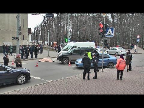 Поділля-центр: У центрі Хмельницького під колесами автівки загинула людина