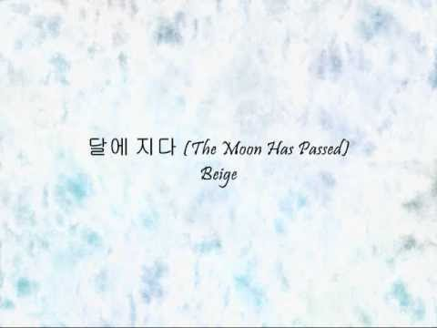 Beige - 달에 지다 (The Moon Has Passed) [Han & Eng]