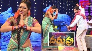 "Rasamayi ""DARUVU"" || Telugu Folk Songs || Episode 9 || Part 01"
