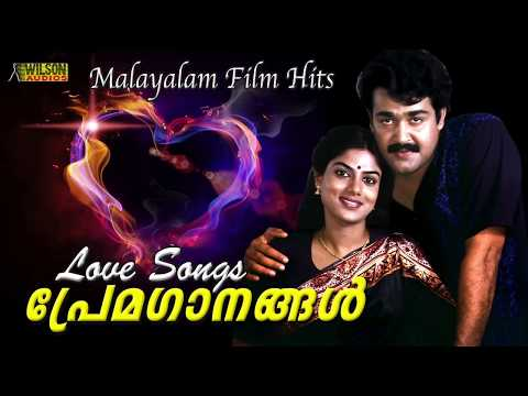 Love songs in malayalam movies