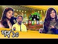 Shera Kontho 2017 | Season 06 | Episode 10 | সেরা কণ্ঠ ২০১৭ | Channel i TV