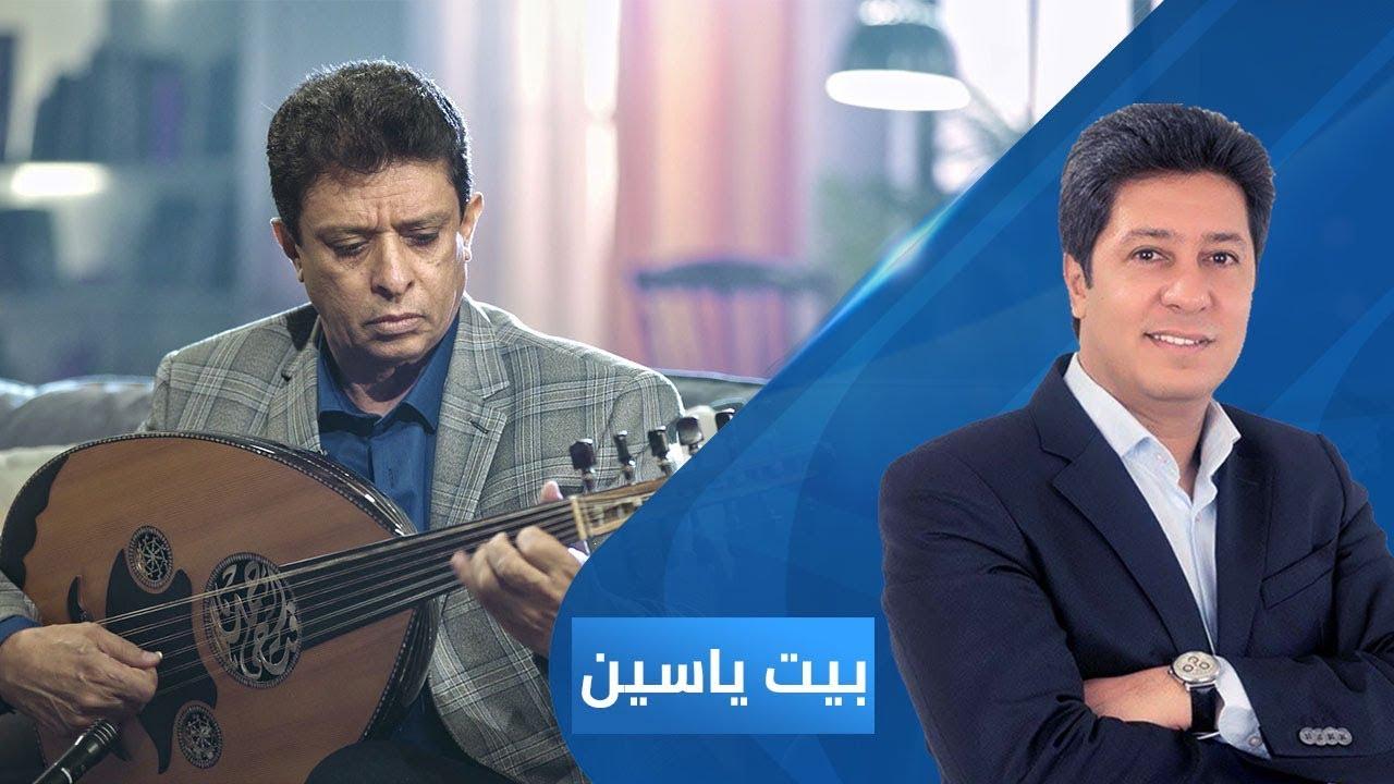 قناة الغد:أحمد فتحي - فنان يمني   بيت ياسين