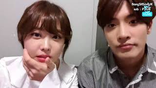 Sunghoon & Jieun @ Vlive