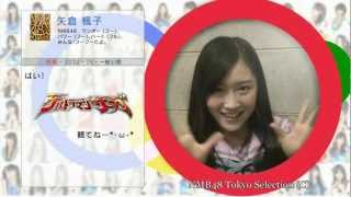09 2012.03.16 ON AIR (東京) 【出演】 矢倉楓子 Fuko YAGURA (NMB48 teamM)