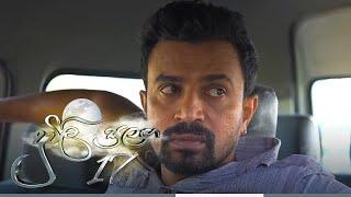 Duwili Sulanga   Episode 17 - (2021-06-14)   ITN Thumbnail