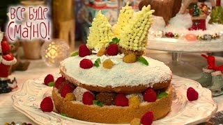 """Торт """"Шкатулка"""" — Все буде смачно. Выпуск от 27.12.15"""