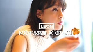 https://www.leon.jp/gourmet/10094 ひとりの美女が実食する、ひと皿の...