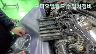구미수입차정비 구미오일월드 AUDI A7 55TDI 인…