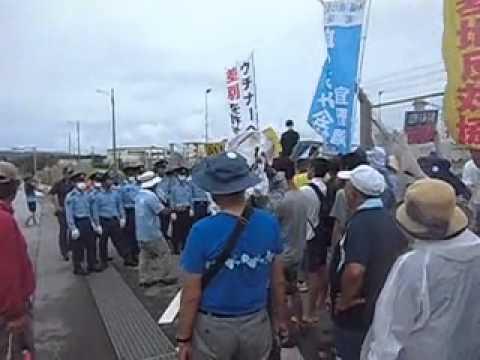 辺野古 2015 7 21 ② 文子おばーの反撃! Okinawan elderly woman who sunk the police.  Life Healing Okinawa