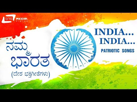 Independence Day –Patriotic Film Video Songs From Kannada Films