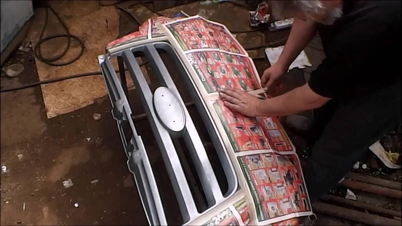 Форд  10 часть. Подготовка и покраска бампера.