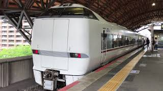 JR嵯峨野線289系(4両) 特急きのさき 城崎温泉行き 二条到着