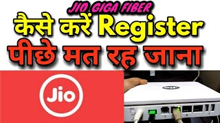 Jio GigaFiber Broadband | Jio DTH |How to Register and book Jio Giga Broadband TV and Plans