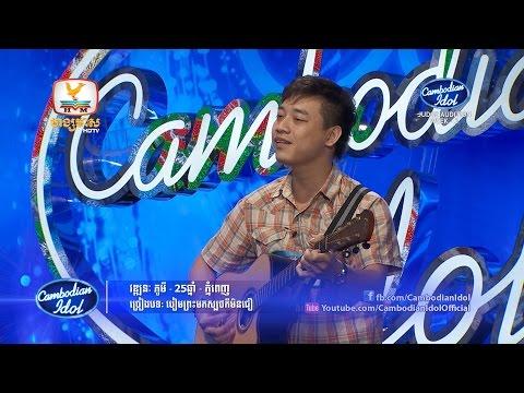 Cambodian Idol | Judge Audition | Week 3 | Vathanak Phum